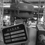 Refinery Control Valve5